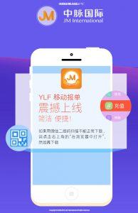 YouLeFang App